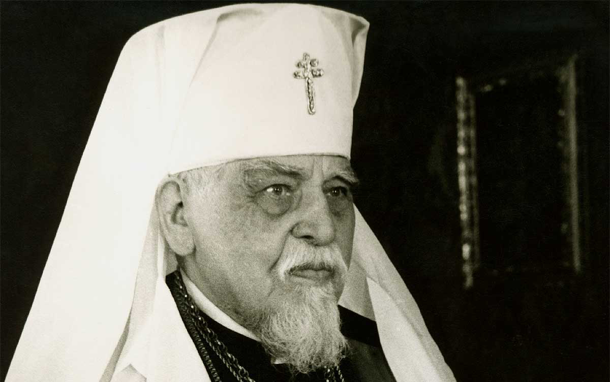 65 years ago Ukrainian Greek Catholic Church was banned