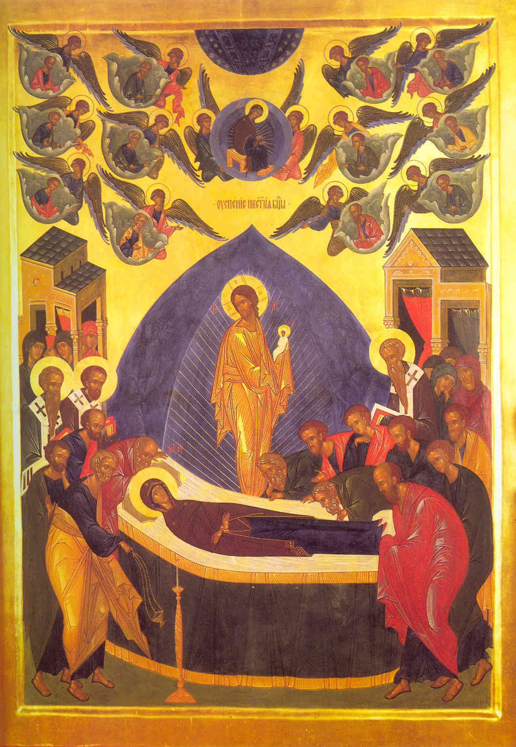 THE FAST OF THE DORMITION OF THE HOLY THEOTOKOS