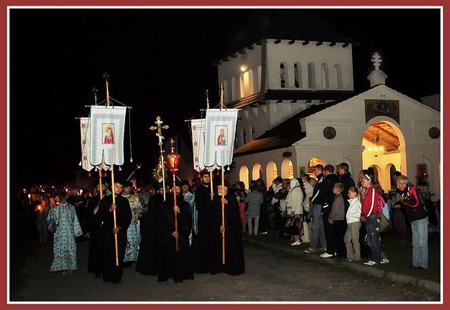 Patronal Feast of the Holy Dormition Monastery, Univ