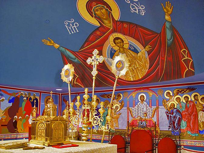The Byzantine Altar