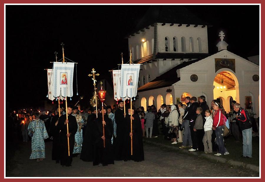 VIDEO: Patriarch Sviatoslav Celebrates Vigil and Hiarchical Divine Liturgy at Univ Monastery