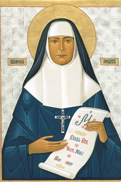 The Synod of Bishops of the Ukrainian Catholic Church have designated April 7, 2019 – April 7, 2020  a Special Jubilee Year Marking the 100th Anniversary of the Passing into Eternal Life the Venerable Mother, Sister Josaphat Hordashewska